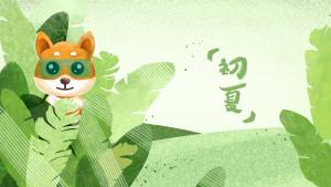 树丛中的小动物初夏手绘背景