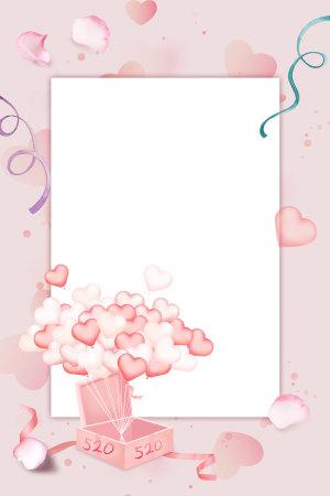 粉色爱心浪漫520背景