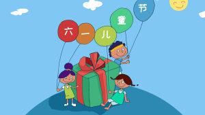 六一儿童节海报 气球 幼儿园