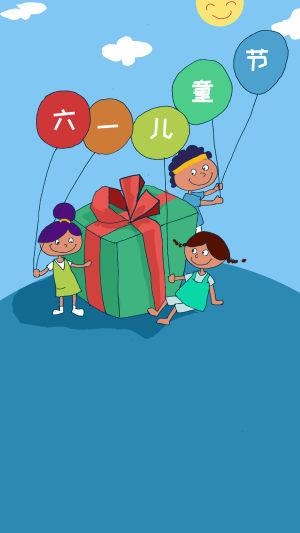 六一儿童节促销  礼物 气球