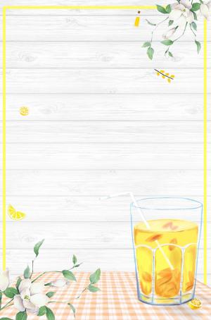 手绘清新夏日果汁广告背景