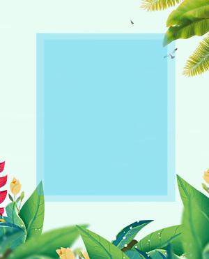 清新蓝色叶子简约绿色芭蕉叶广告背景