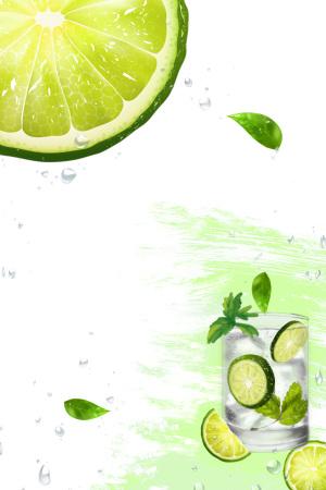夏日柠檬饮品小清新