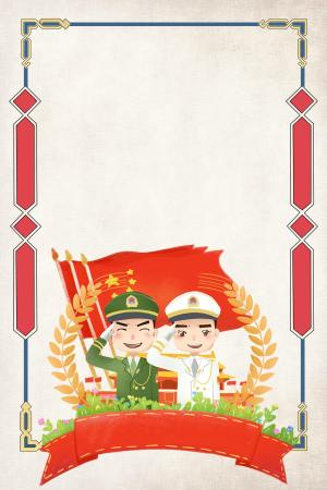 八一建军节纪念日背景