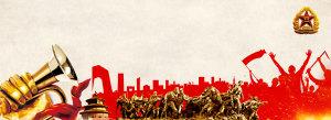八一建军节石像剪影海报背景