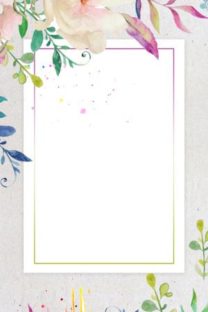 小清新文艺花边平面海报背板宣纸背景图