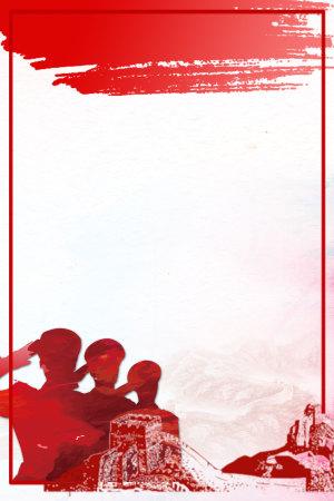 八一建军节红色简约海报