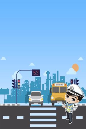 卡通交警行车城市交通背景