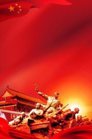 简约党建八一建军节91周年海报