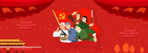 天安门劳动人民庆祝八一建军节banner