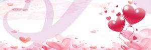 爱心粉色公益背景模板