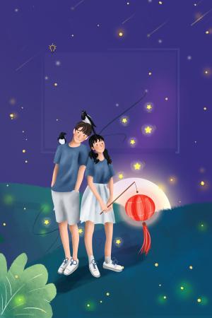 唯美七夕情人节夜晚约会海报