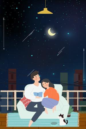 唯美七夕情人节夜晚依靠促销海报