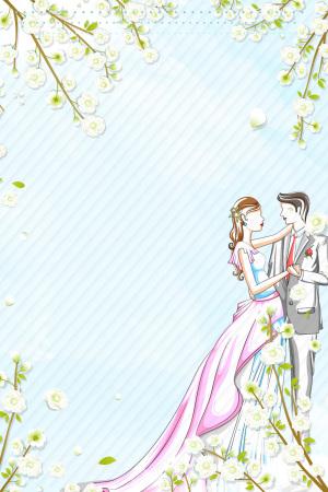 白色清新花朵情人节海报