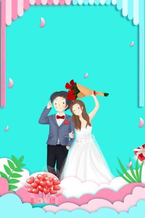 清新七夕情人节促销海报