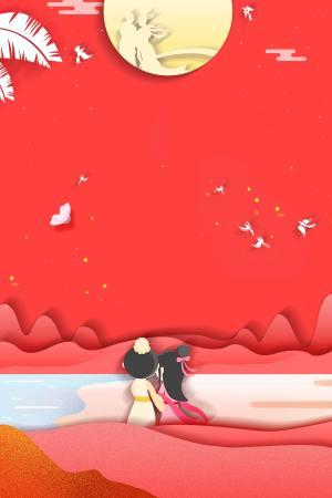 爱在浪漫七夕情人节背景