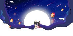 爱在浪漫七夕情人节海报背景