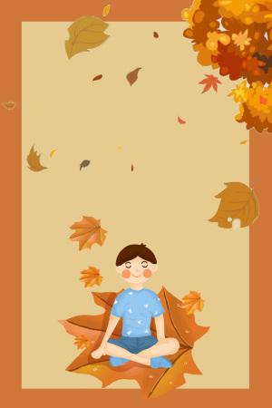 秋天落叶下的男孩展板背景板