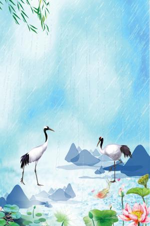 白露二十四节气中国风白鹤山石海报
