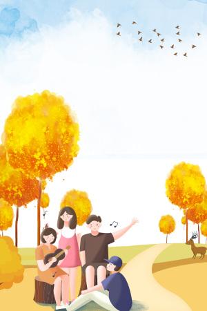 世界和平日白鸽橄榄枝海报