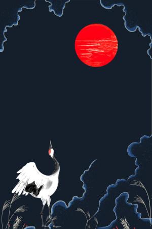 国际中式白鹤红日海报