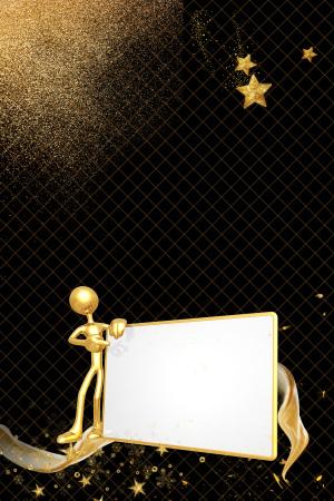 黑色金色黄金色金色小人背景