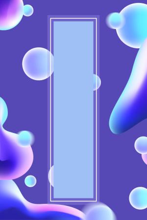 3D立体流体海报