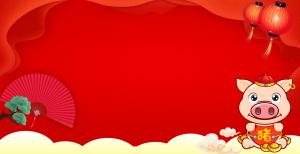 元旦春节猪年banner背景下载