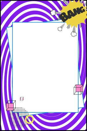 波普风时尚创意紫色圈圈海报