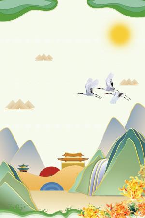 重阳节扁平白鹤山石海报