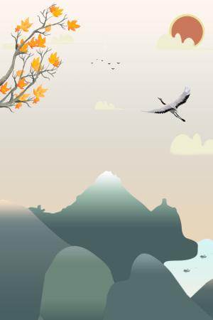 重阳节简约山水白鹤海报