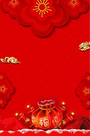 中国风花朵福袋爆竹海报