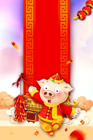红色大气猪年背景