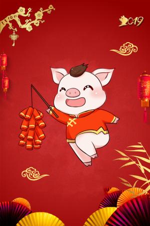 猪年大吉海报背景