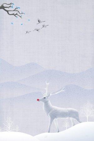 大气二十四节气霜降海报