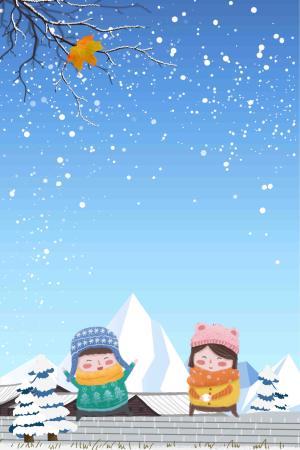 中国节气之霜降海报