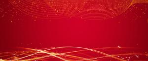 大气红色企业年终颁奖盛典海报