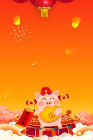 2019猪年吉星高照春节喜庆海报