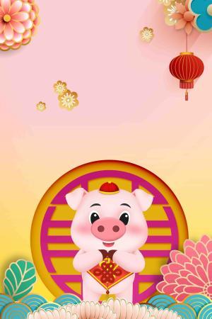 喜庆春节2019猪年海报