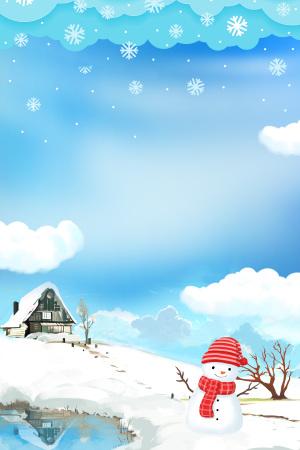 冬季冬季营地广告海报