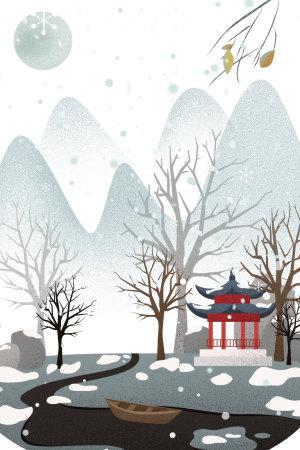 大寒24节气海报背景