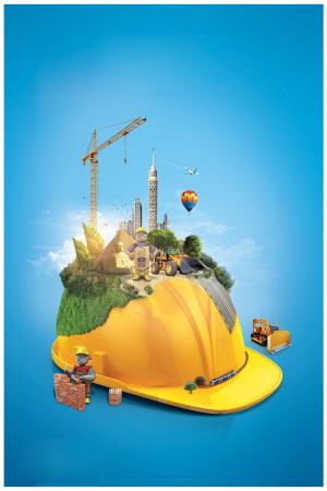 清新蓝色安全帽创意城市建设平面广告