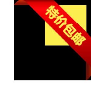 淘宝价格标签淘宝标签素材 特价包邮角标
