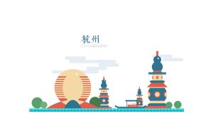 扁平化杭州城市图标