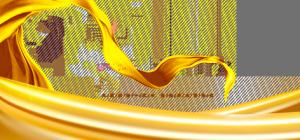 金丝绸元素