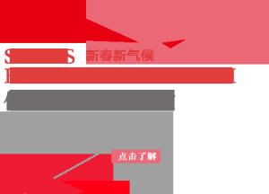 服装banner