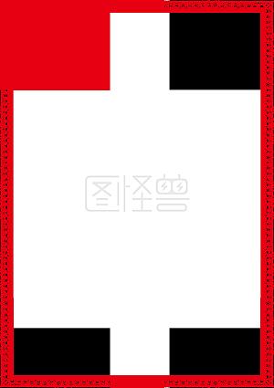 新年红色中国风边框