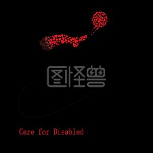 创意关爱残疾人图案