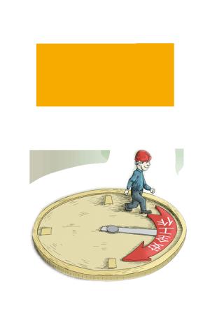 安全生产企业文化展板图片