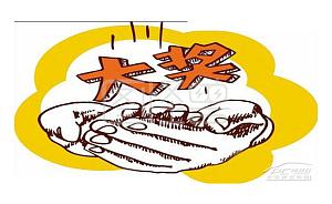 七彩星大奖漫画图片